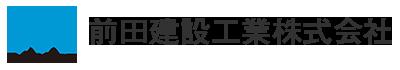 佐賀|建築工事|土木工事|前田建設工業株式会社