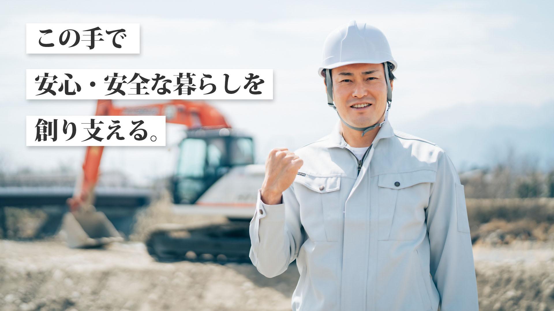 前田建設工業リクルートページ
